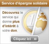 Service d'épargne solidaire