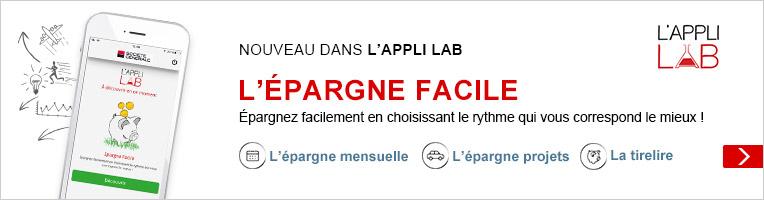 Appli Lab